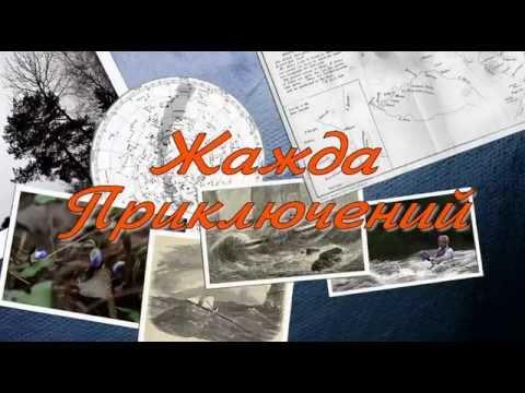 Читать онлайн - Агаджанян Николай Александрович. Резервы