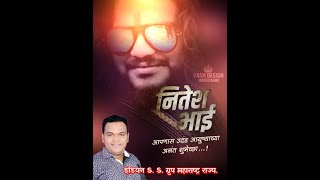 New Marathi Banners Backgrounds Ay Creation Picsart Pixellab