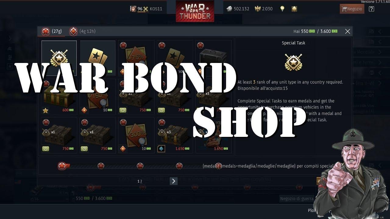 shop war thunder