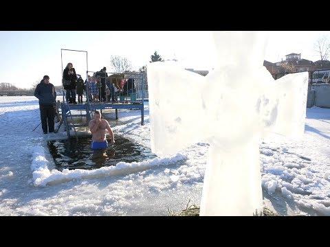 МТРК МІСТО: Хрещенські купання