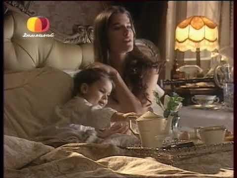 Земля любви, земля надежды (52 серия) (2002) сериал