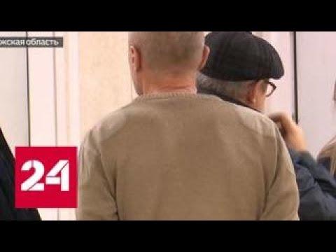 Липовые аварии: как воронежские инспектора наживались на страховщиках - Россия 24