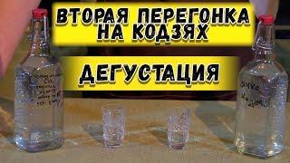 Дробная перегонка спирта-сырца из браги ( холодного осахаривания на дрожжах кодзи)