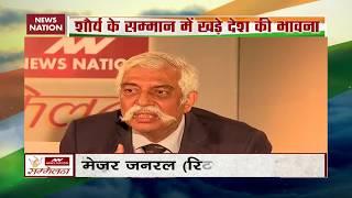 Shaurya Sammelan: In conversation with Major General (Retd) GD Bakshi