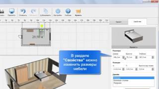 видео Обстановка и расположение детской мебели в комнате