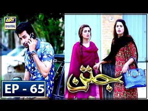 Jatan - Episode 65 - 21st  February 2018 - ARY Digital Drama