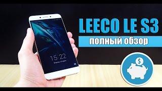 Обзор LeEco Le S3 (X522) - самый доступный на Snapdragon 652 и... немного брака
