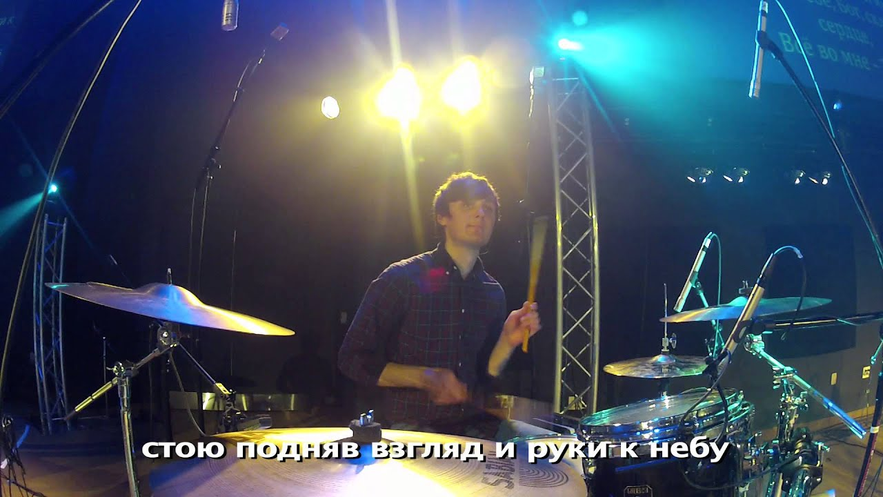 "Стою (LIVE)  New Beginnings Church (""The stand"" - by Hillsong)"