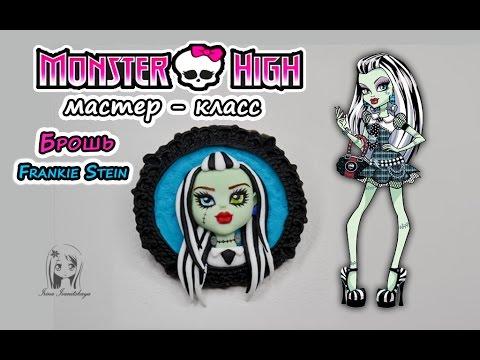 песня monster на английском. Песня Monster high (на английском) -  Monster High  Школа Монстров  Монстр Хай  скачать mp3 и слушать онлайн