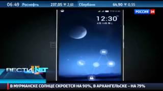 Вести.net Новые операционные системы для смартфонов