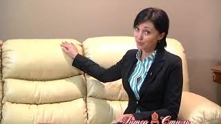видео Как правильно подобрать кожаный диван