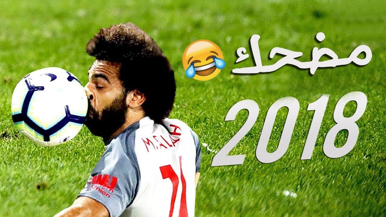Photo of أتحداك ما تضحك ● أكثر اللحظات المضحكة في كرة القدم …..!! – الرياضة