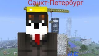 Смотреть видео #105 переехал в Санкт-Петербург строительный бизнес #5 онлайн