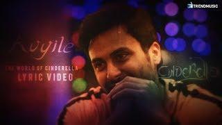 Kuyile song Lyric   Cinderella Tamil Pilot Film   Tsprod   Trendmusic