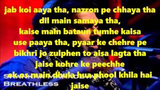 Breathless Shankar mahadevan Original Karaoke with lyrics