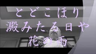 作詞:佐藤惣之助、作曲:古賀政男 (`・ω・´)/