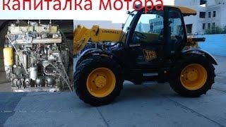 Ремонт двигуна JCB 536-60 ''КАПІТАЛКА''