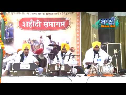 Bhai-Kuldeep-Singhji-At-Sonepat-On-28-December-2017