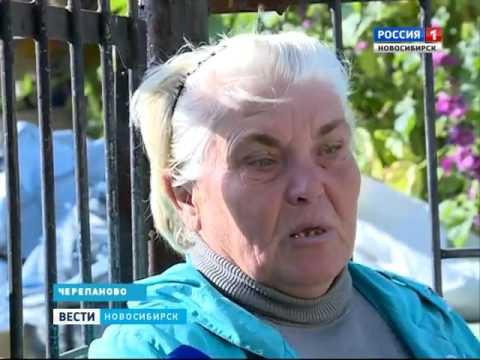 В Черепаново пенсионеры вместо рынка торгуют на об