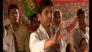OMG ! Kamaal R Khan's ELECTION speech - 1.