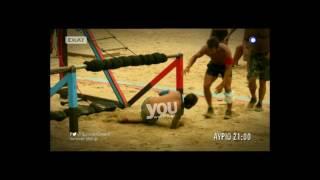 Youweekly.gr: Δείτε το τρέιλερ του σημερινού επεισοδίου