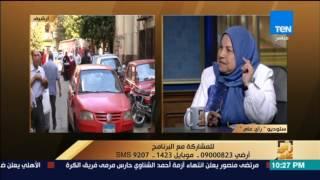 رأي عام| د.سعاد صالح تشرح هل يسقط يمين الطلاق ب