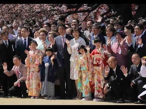 安倍首相主催の「桜を見る会」