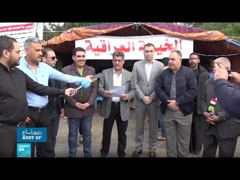 العراق.. وسائل إعلام تتهم السلطات بـ-تكميم الأفواه-  - نشر قبل 38 دقيقة