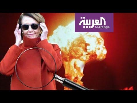 صباح العربية | سياسية تجادلت مع ترمب فاشتهر معطفها  - نشر قبل 3 ساعة