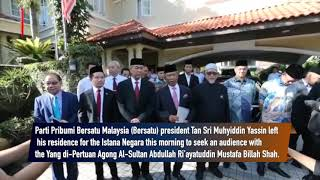 Muhyiddin seeks audience with Agong