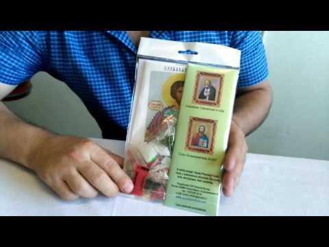 Албазинская икона Божией Матери Слово плоть бысть