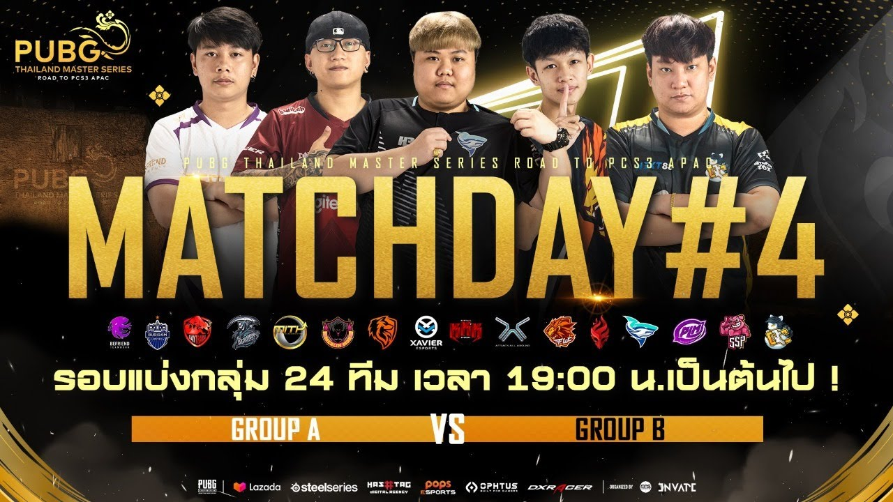 ? ชมสด !! PUBG Thailand Master Series?? Road to PCS3 APAC กลุ่ม A Vs กลุ่ม B Day : 4
