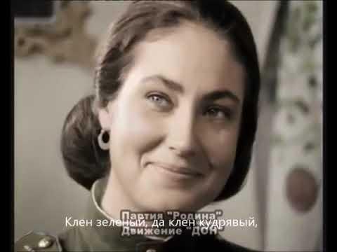 """Песни военных лет- Текст песни """"Смуглянка"""""""