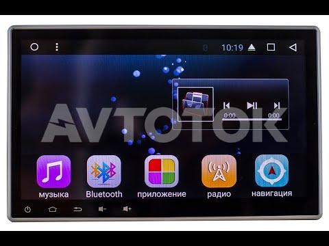 Универсальная магнитола 2DIN поворотный экран Android 6.0 TU2DP