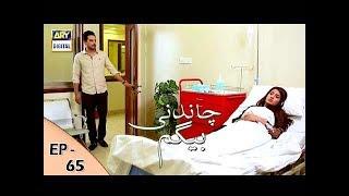 Chandni Begum Episode 65 - 9th January 2018 - ARY Digital Drama