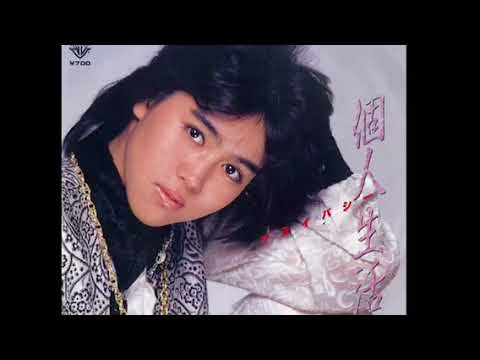 橋本美加子  個人生活