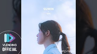 Download lagu [MP3] SUMIN (수민) - 언어 [연애미수 OST Part.1 (FAILing In Love OST Part.1)]