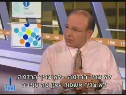 Лечение в Израиле - Элишех