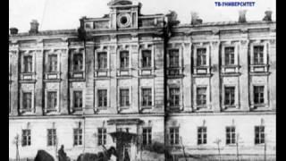 Второй дом первых студентов
