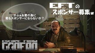 ワイプきたぞーいわーい #41  Escape from Tarkov...
