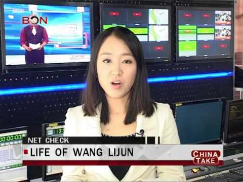 Life of Wang Lijun  - China Take - December 21 - BONTV
