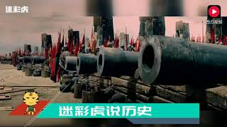明朝时期中国火器领先全世界?真相竟是如此残酷
