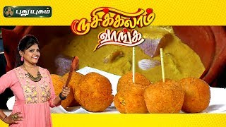 Learn How to Cook Veg Lollipop & Kerala Fish Curry recipe | Rusikkalam Vanga - 12-03-2020 Cooking Show Tamil