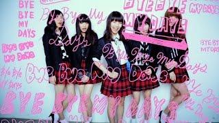 http://yumeado.com/ 2015年、ブレイク候補No1.アイドルグループのメジ...