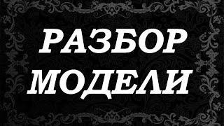АНОНС НОВОЙ РУБРИКИ / 30000 ПОДПИСЧИКОВ. Mariya VD.