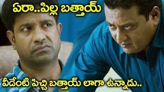Prudhvi Raj & Vennela Kishore Hilarious 😛😛 Comedy Scenes | Volga Videos