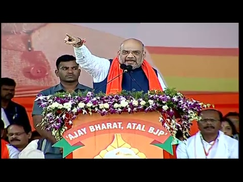 Shri Amit Shah addresses Public Meeting in Mahabubnagar, Telangana