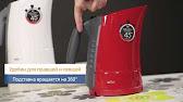Купить электрочайники в днепропетровске (днепре). Сортировка:по популярности от дешёвых к дорогим от дорогих к дешёвым. Советы по выбору.