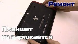 Prestigio multipad 7 0 Prime 3G - Восстановление дорожек MicroUSB