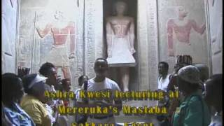 Ashra Kwesi Presents the African Origin of Freemasonry